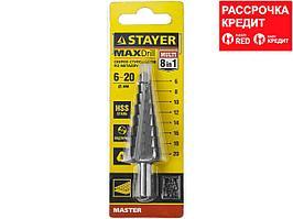STAYER 6-20мм, 8 ступеней, сверло ступенчатое, сталь HSS (29660-6-20-8)