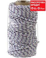 Фал плетёный полипропиленовый СИБИН 16-прядный с полипропиленовым сердечником, диаметр 6 мм, бухта 100 м, 320 кгс (50215-06)