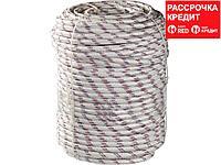 Фал плетёный полипропиленовый СИБИН 16-прядный с полипропиленовым сердечником, диаметр 8 мм, бухта 100 м, 520 кгс (50215-08)