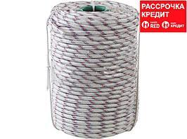 Фал плетёный полипропиленовый СИБИН 24-прядный с полипропиленовым сердечником, диаметр 10 мм, бухта 100 м, 700 кгс (50215-10)