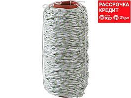 Фал плетёный капроновый СИБИН 16-прядный с капроновым сердечником, диаметр 6 мм, бухта 100 м, 650 кгс (50220-06)