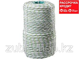 Фал плетёный капроновый СИБИН 16-прядный с капроновым сердечником, диаметр 8 мм, бухта 100 м, 1000 кгс (50220-08)