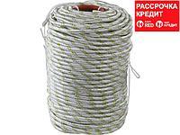 Фал плетёный капроновый СИБИН 24-прядный с капроновым сердечником, диаметр 10 мм, бухта 100 м, 1300 кгс (50220-10)