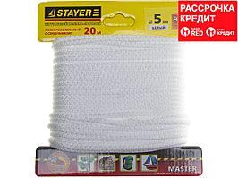 """Шнур STAYER """"MASTER"""" хозяйственно-бытовой, полипропиленовый, вязанный, с сердечником, белый, d 5, 20м (50410-05-020)"""