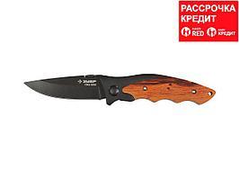 """Нож ЗУБР """"ПРЕМИУМ"""" СТРЕЛЕЦ складной универсальный, металлическая рукоятка с деревянными вставками, 185мм/лезвие 80мм (47711)"""