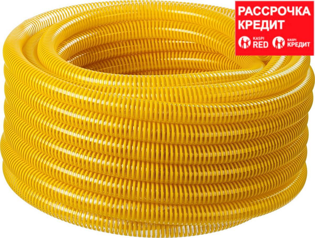 ЗУБР Шланг напорно-всасывающий со спиралью ПВХ, 10 атм, 32мм х 15м (40327-32-15)