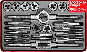 ЗУБР 24 предмета, набор метчиков и плашек, сталь 9ХС (28116-H24_z01)