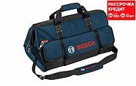 Сумка Bosch Professional, большая, фото 1