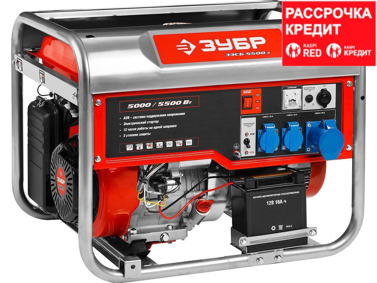 Бензиновый генератор с электростартером, 5500 Вт, ЗУБР (ЗЭСБ-5500-Э)