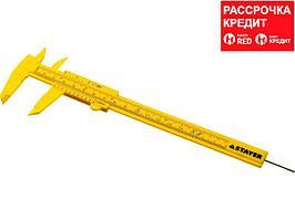STAYER STANDARD штангенциркуль пластмассовый, 150 мм (3440_z01)
