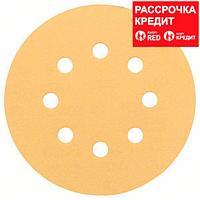 Шлифовальный круг K 100 Bosch Best for Wood and Paint 125 мм, 50 шт