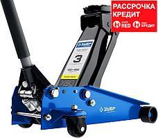 ЗУБР X80 3т, 130-465мм подкатной домкрат с быстрым подъемом для СТО, Профессионал (43050-3_z01)