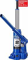 ЗУБР 2т, 180-347мм домкрат бутылочный гидравлический, Профессионал (43060-2_z01)