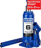 ЗУБР 6т, 215-415мм домкрат бутылочный гидравлический, Профессионал (43060-6_z01)