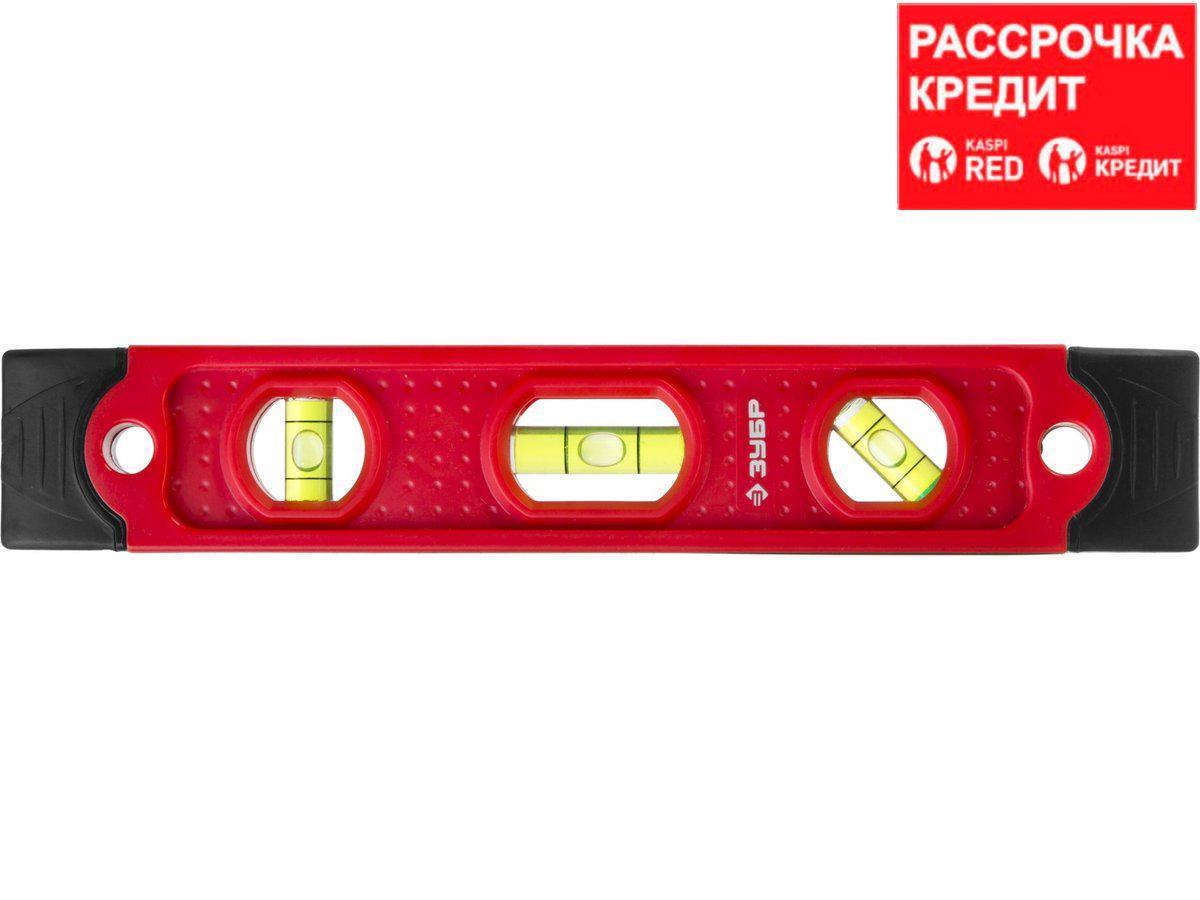 ЗУБР Компакт 230 мм короткий магнитный уровень (3459)