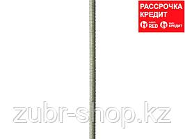 Шпилька резьбовая DIN 975, М16x1000, 1 шт, класс прочности 4.8, оцинкованная, ЗУБР (4-303350-16-1000)