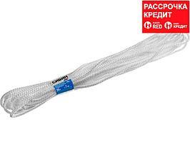 Шнур вязаный полипропиленовый СИБИН с сердечником, белый, длина 20 метров, диаметр 7 мм (50257)