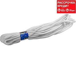 Шнур хозяйственный СИБИН, полиэфирный, длина 25 м, диаметр - 9мм (50269)