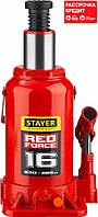STAYER RED FORCE 16т 230-460мм домкрат бутылочный гидравлический (43160-16_z01)