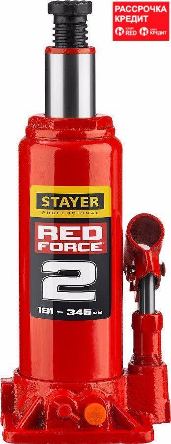 STAYER RED FORCE 2т 181-345мм домкрат бутылочный гидравлический (43160-2_z01)