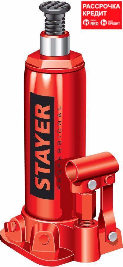 STAYER RED FORCE 4т 194-372мм домкрат бутылочный гидравлический в кейсе (43160-4-K_z01)