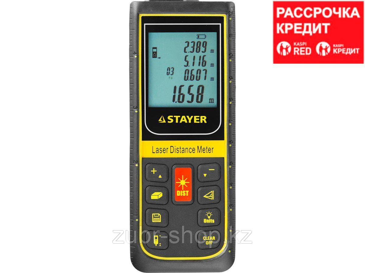 Дальномер PRO-Control лазерный, дальность 100м, точность 2мм, STAYER Professional 34959 (34959)