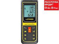 Дальномер PRO-Control лазерный, дальность 100м, точность 2мм, STAYER Professional 34959 (34959), фото 1