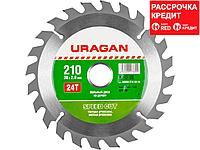 URAGAN Speed cut 210х30мм 24Т, диск пильный по дереву (36800-210-30-24)