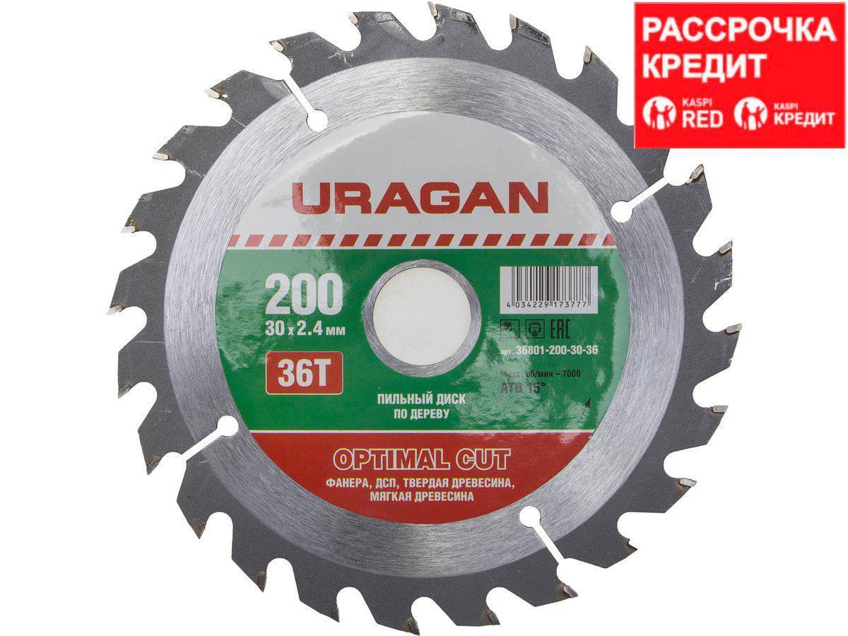 URAGAN Optimal cut 200х30мм 36Т, диск пильный по дереву (36801-200-30-36)