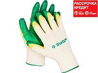 ЗУБР х2 ЗАЩИТА, размер L-XL, 10 пар в упаковке, перчатки с двойным латексным обливом (11459-K10)