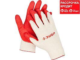 ЗУБР УНИВЕРСАЛ, размер L-XL, 10 пар в упаковке, перчатки с одинарным обливом. (11458-K10)