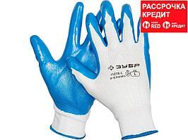 """Перчатки ЗУБР """"МАСТЕР"""" маслостойкие для точных работ, с нитриловым покрытием, размер L (9) (11276-L)"""