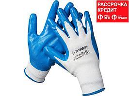 """Перчатки ЗУБР """"МАСТЕР"""" маслостойкие для точных работ, с нитриловым покрытием, размер M (8) (11276-M)"""
