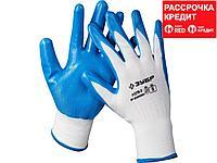 """Перчатки ЗУБР """"МАСТЕР"""" маслостойкие для точных работ, с нитриловым покрытием, размер S (7) (11276-S)"""