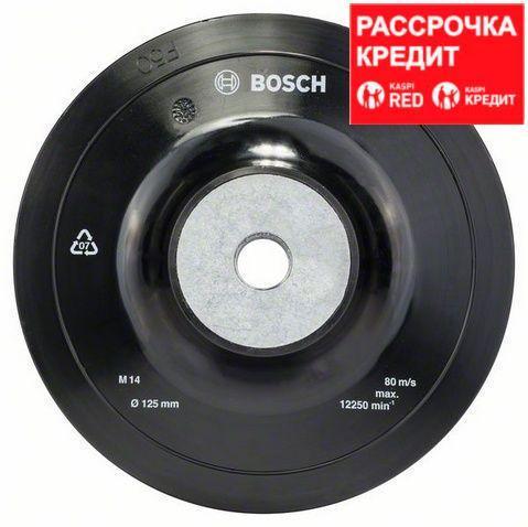 Опорная тарелка с зажимной гайкой Bosch Ø 125 мм