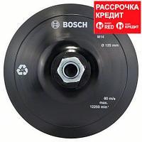 Опорная тарелка на липучке Bosch Ø 125 мм