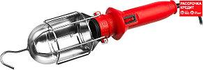 Светильник переносной с выключателем, 5м, 60 Вт/220В, ЗУБР (61802_z01)