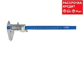 ЗУБР ЭКСПЕРТ, ШЦЦ-I-200-0,01 штангенциркуль электронный, нерж. сталь, 200мм (34463-200)