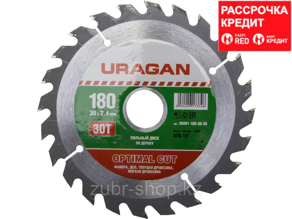 URAGAN Optimal cut 180х30мм 30Т, диск пильный по дереву (36801-180-30-30)