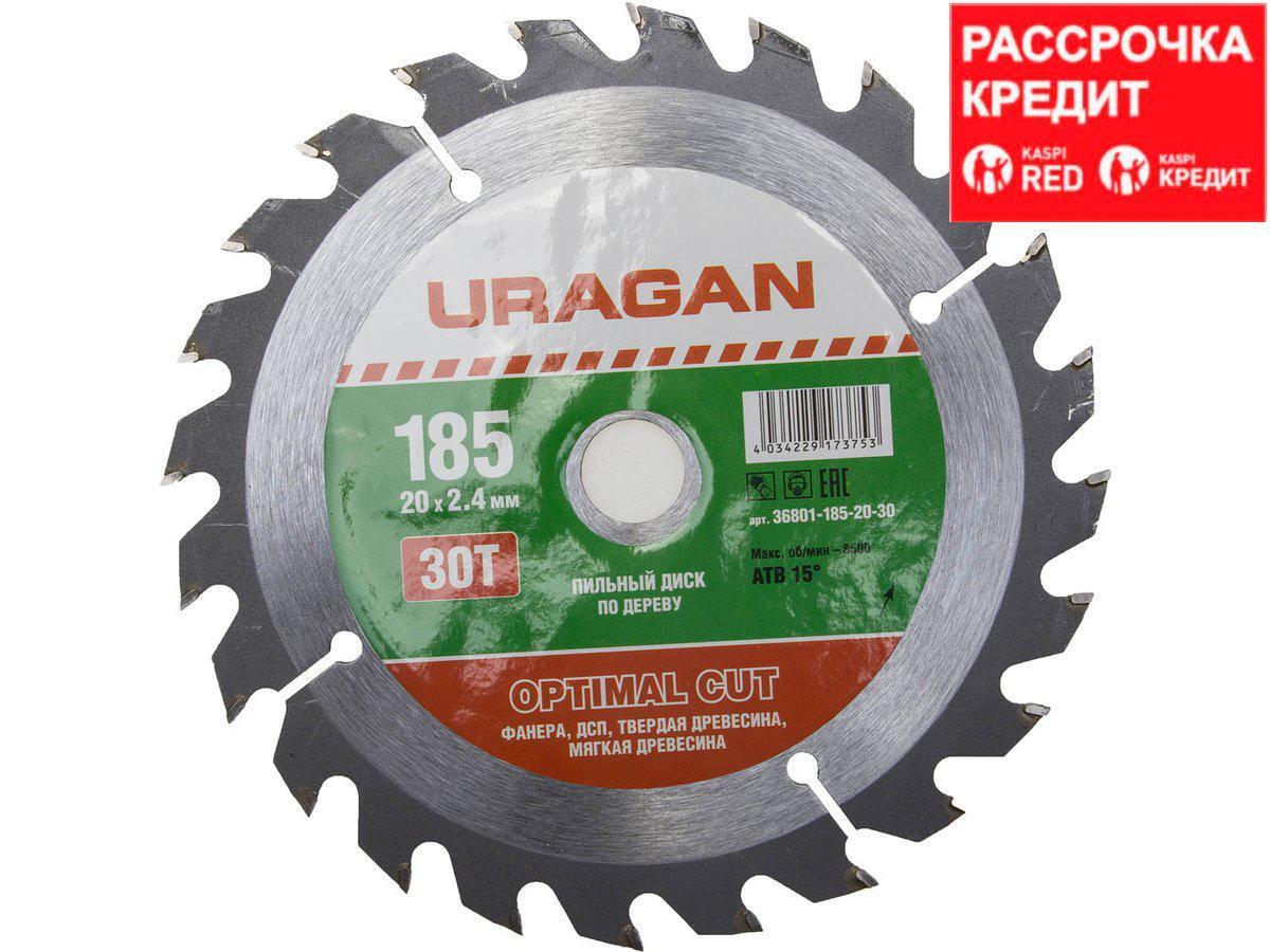 URAGAN Optimal cut 185х20мм 30Т, диск пильный по дереву (36801-185-20-30)