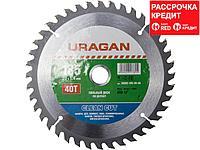 URAGAN Clean cut 185х20мм 40Т, диск пильный по дереву (36802-185-20-40)