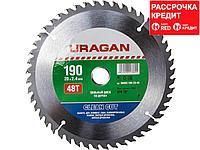 URAGAN Clean cut 190х20мм 48Т, диск пильный по дереву (36802-190-20-48)