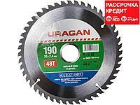URAGAN Clean cut 190х30мм 48Т, диск пильный по дереву (36802-190-30-48)