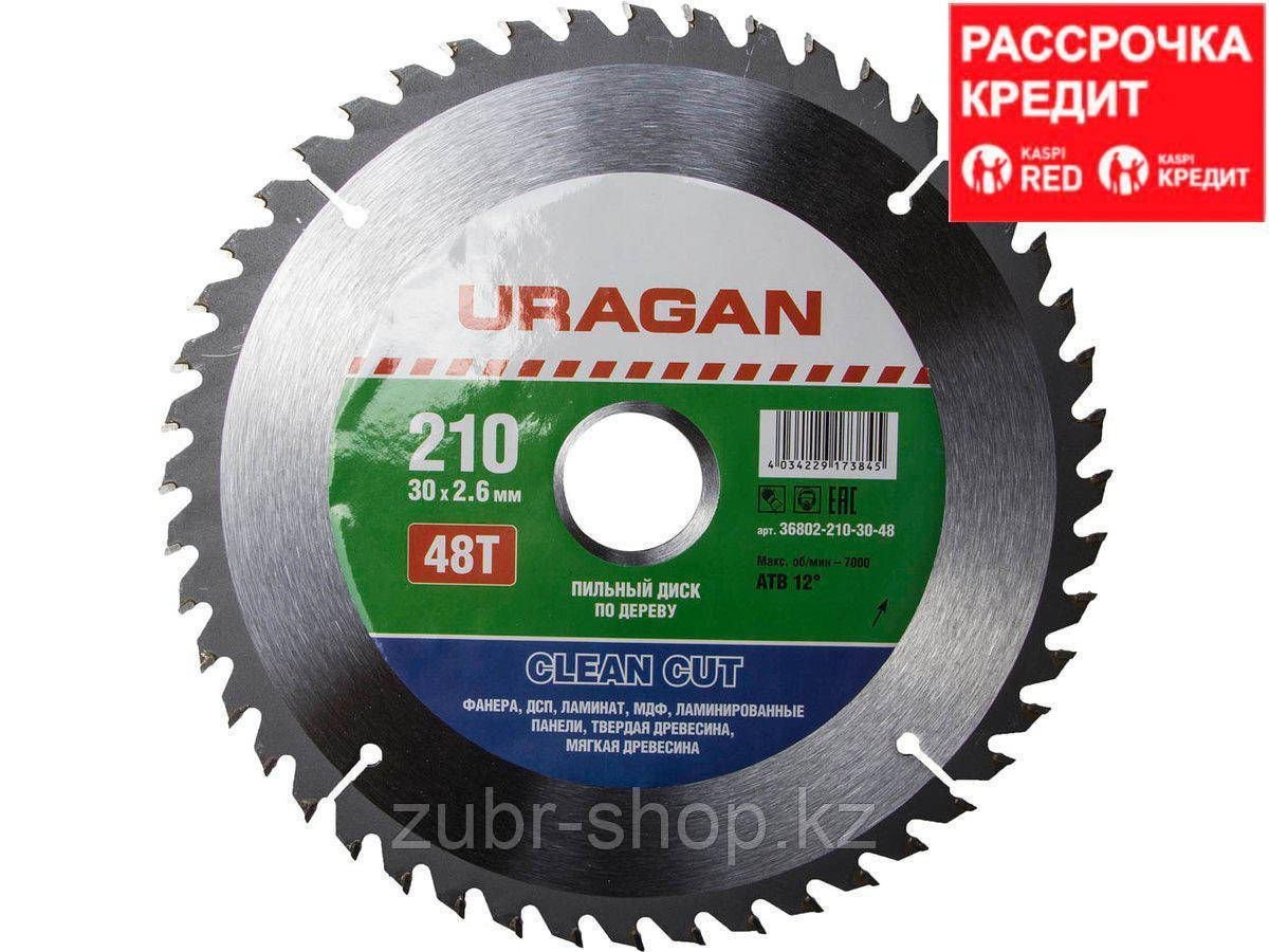 URAGAN Clean cut 210х30мм 48Т, диск пильный по дереву (36802-210-30-48)