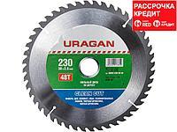 URAGAN Clean cut 230х30мм 48Т, диск пильный по дереву (36802-230-30-48)