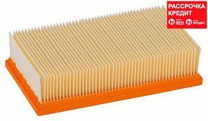 Складчатый фильтр из целлюлозы Bosch (GAS 35 L AFC; GAS 35 L SFC+; GAS 35 M AFC; GAS 55 M AFC)