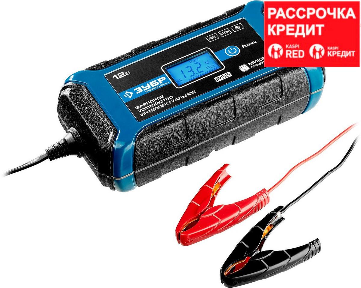 Зарядное устройство 12 В, 8 А, автомат, IP65, AGM, GEL, WET, ЗУБР Профессионал (59303)
