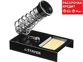 Подставка MAXTerm, STAYER 55318, для паяльников, штампованная (55318)