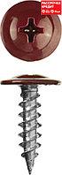 Саморезы ПШМ для листового металла, 16 х 4.2 мм, 500 шт, RAL-3005 темно-красный, ЗУБР (300191-42-016-3005)