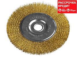 """STAYER """"PROFESSIONAL"""". Щетка дисковая для УШМ, витая стальная латунированная проволока 0,3мм, 175ммх22мм (35122-175)"""